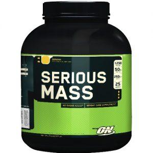 SERIOUS MASS-58